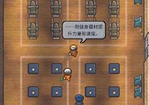 脱逃者2试玩解说视频攻略 像素越狱游戏