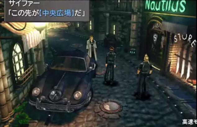 最终幻想8PC版追加内容介绍视频 最终幻想8PC版游戏追加内容