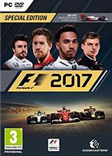 F12017免安装中英文版