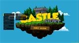 城堡故事第一天视频 城堡故事第一天怎么玩