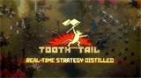 牙齿和尾巴预告视频 牙齿和尾巴游戏预告