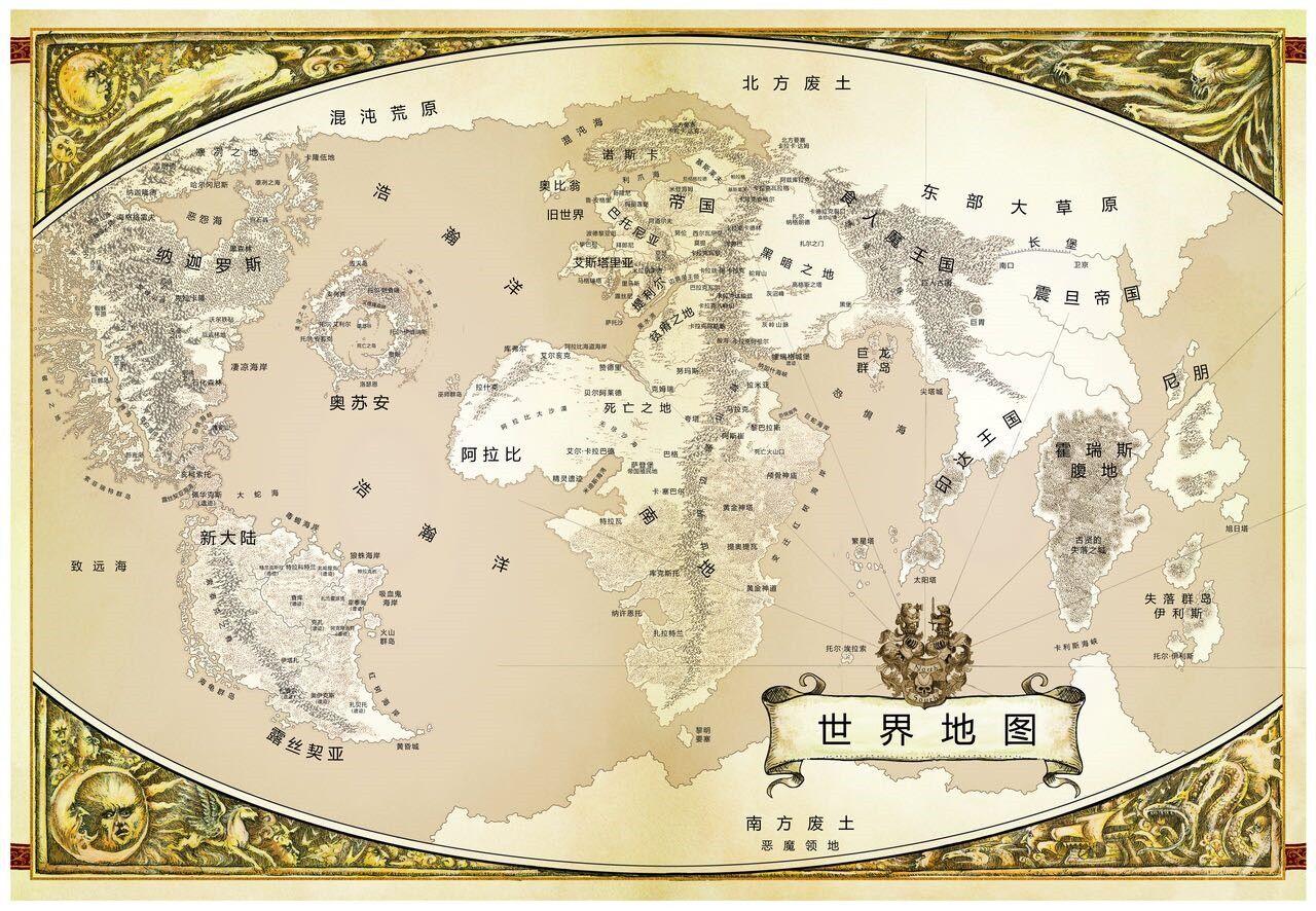 战锤:全面战争2地图介绍 战锤:全面战争2世界地图