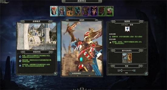 战锤:全面战争2中文免安装版4