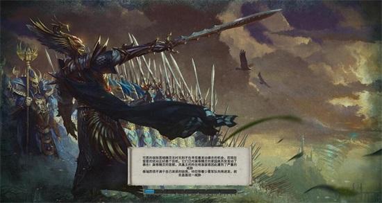 战锤:全面战争2中文免安装版5