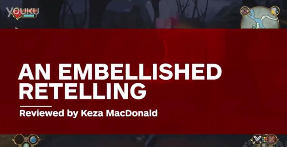 神鬼寓言:周年纪念版IGN评测视频