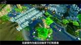 地下城2评测视频 地下城2游戏评测