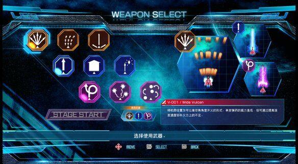 雷电5武器解析 雷电5全武器一览