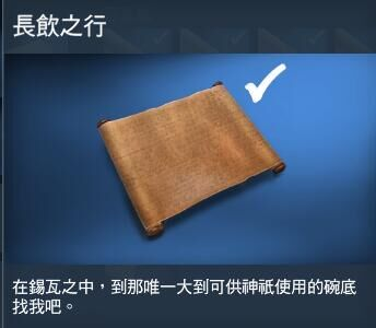 刺客信条:起源莎草纸收集攻略 全莎草纸位置一览