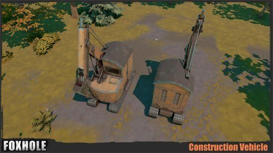 散兵坑载具介绍 散兵坑载具有什么用