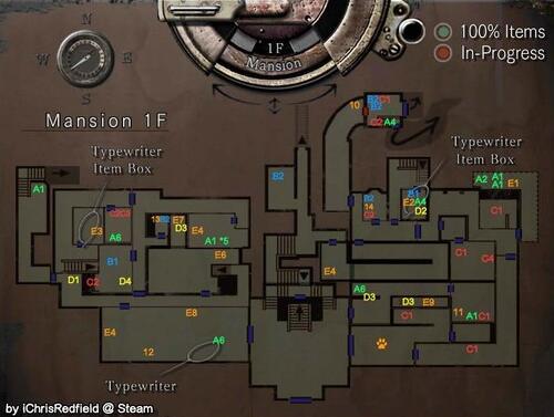 生化危机HD:重制版困难难度地图一览 困难难度全物品分布