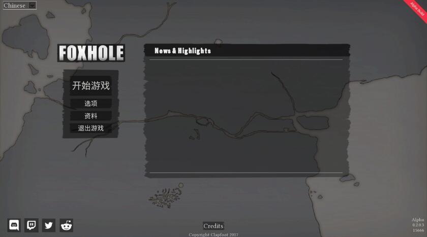 散兵坑基础教程视频 散兵坑游戏基础教学