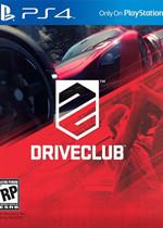 驾驶俱乐部PS4中文版