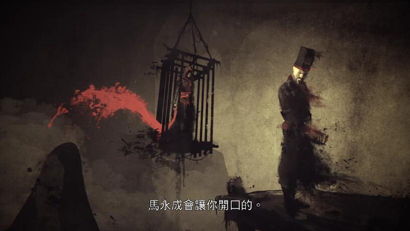 刺客信条编年史:中国试玩视频 编年史中国游戏试玩
