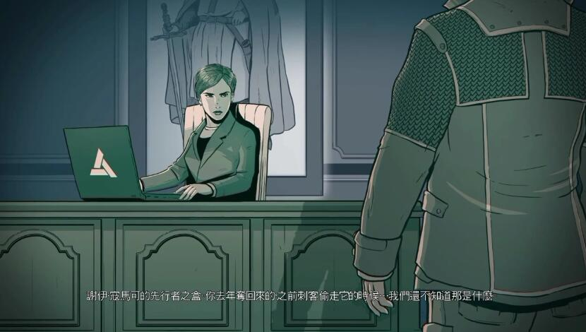刺客信条编年史:俄罗斯隐藏结局视频 游戏第二结局