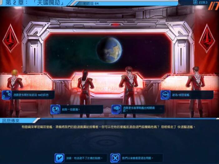 席德梅尔:星际战舰评测视频 席德梅尔:星际战舰游戏评测