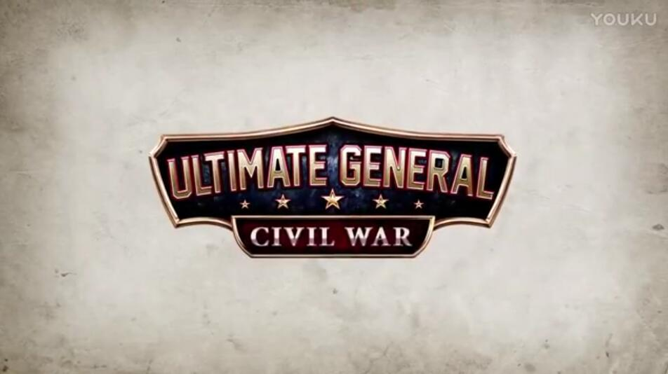 终极将军:内战预告视频 终极将军:内战游戏预告