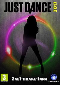 舞力全开2017免安装中英文正式版