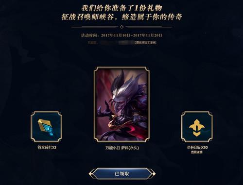 其实,随着《英雄联盟》s7总决赛的结束,一大批的中国粉丝都表示