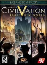 文明5全版本十二项修改器