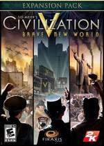 文明5:美丽新世界汉化补丁v2.0