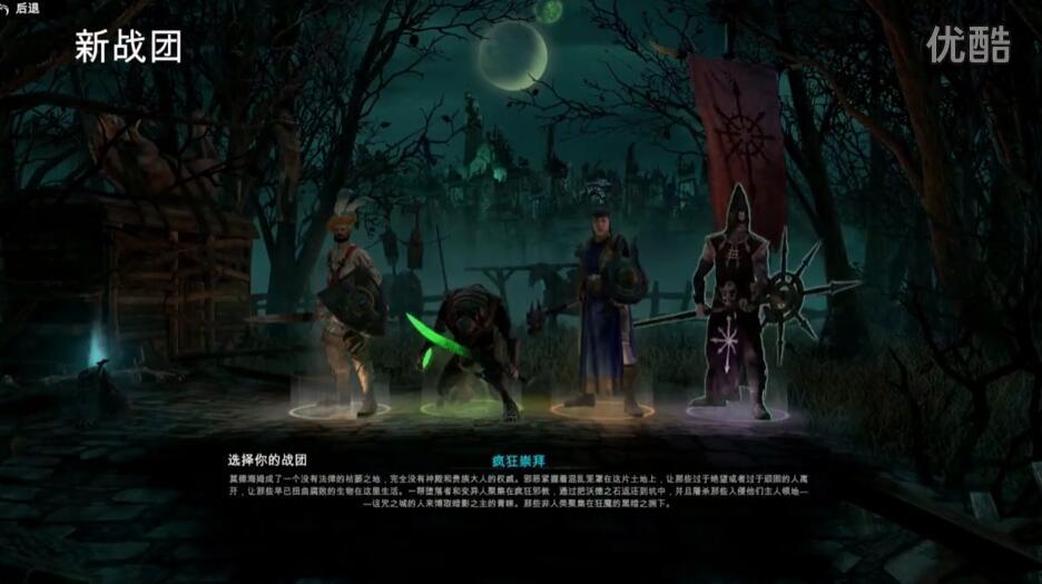 莫德海姆:诅咒之城试玩视频 莫德海姆:诅咒之城游戏试玩
