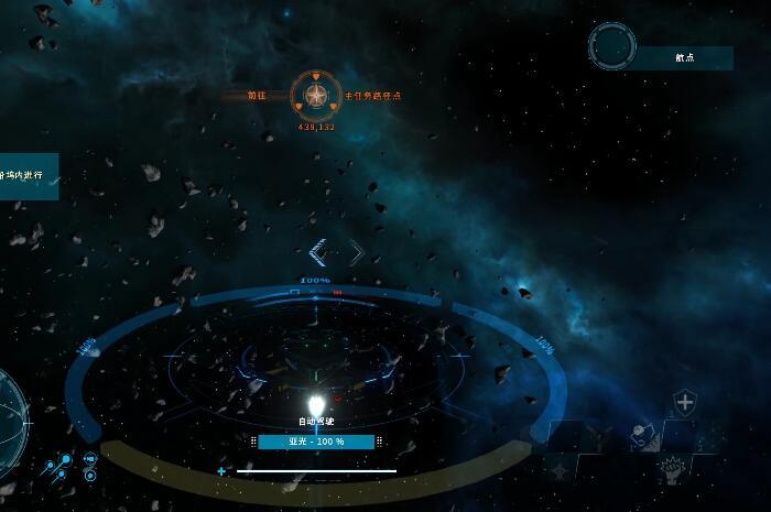 双子星座军阀流程第二期 双子星座军阀第二期攻略视频
