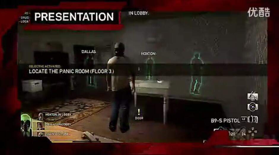 收获日:掠夺评测视频 收获日:掠夺游戏评测