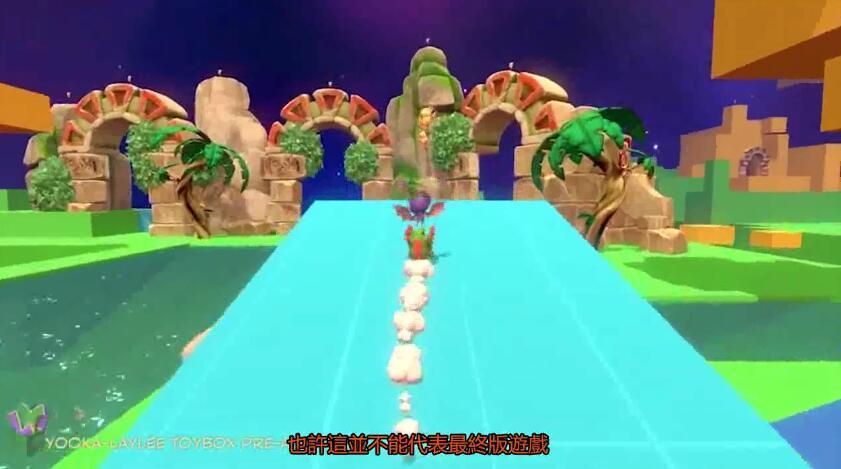 尤卡莱莉大冒险评测视频 尤卡莱莉大冒险游戏评测