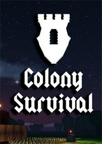 殖民地生存PC中文正式版
