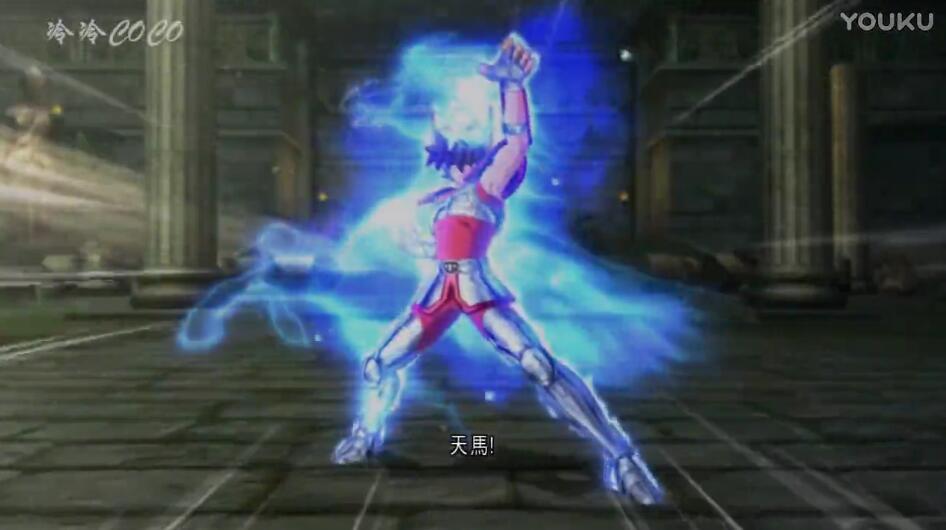 圣斗士星矢:斗士之魂超必杀合集 斗士之魂全人物超必杀