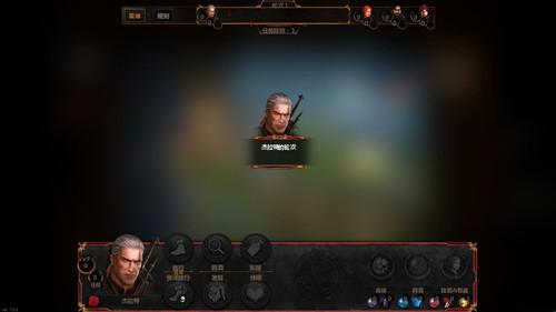 巫师:冒险游戏视频攻略 游戏玩法视频教程