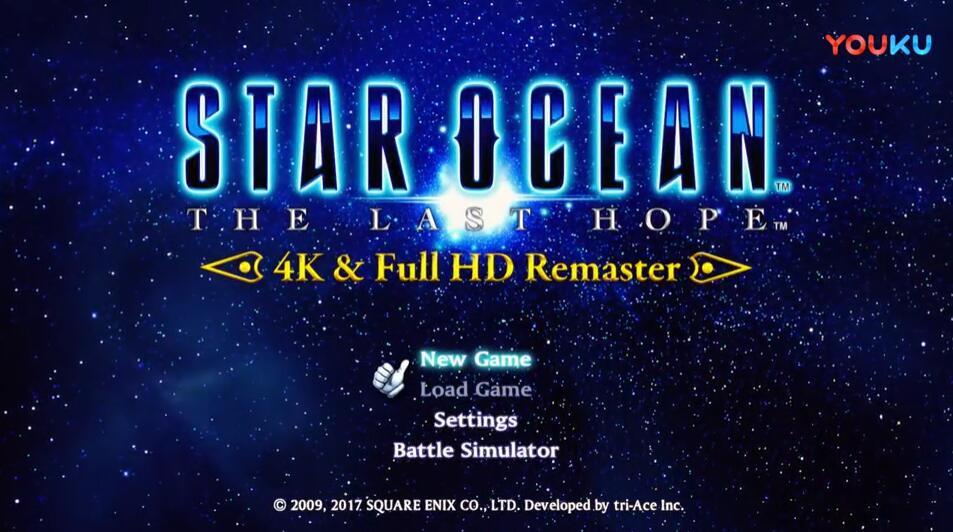 星之海洋4试玩视频 星之海洋4游戏试玩