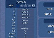 雷曼:传奇键盘操作说明 游戏按键设置一览