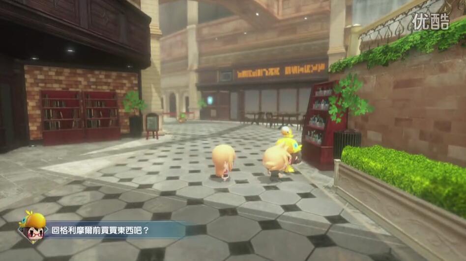 最终幻想:世界真结局视频 最终幻想:世界真结局演示