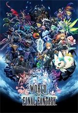 最终幻想:世界中英文免安装版