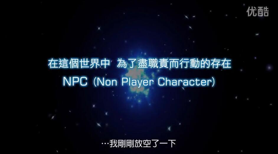 刀剑神域:虚空幻界宣传视频 刀剑神域:虚空幻界游戏宣传