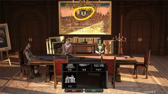 行会3界面介绍 行会3游戏界面解析