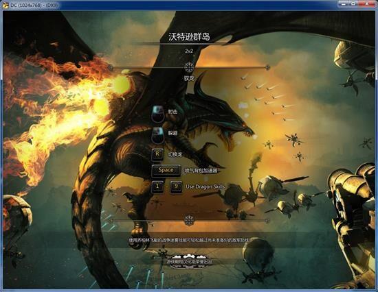 神界:龙之指挥官入门指南 神界:龙之指挥官上手攻略