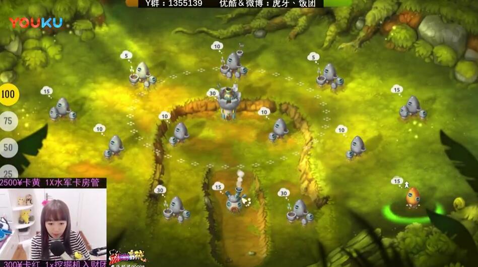 蘑菇战争2解说第二期 蘑菇战争2第二期流程解说