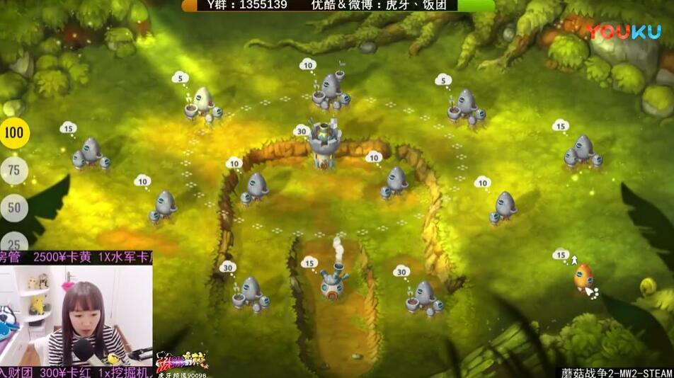 蘑菇战争2解说第三期 蘑菇战争2第三期流程解说