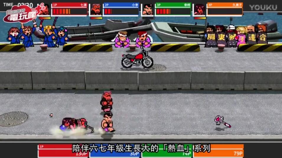 热血格斗:大激战SP宣传视频 大激战SP游戏宣传