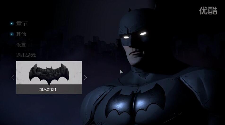 蝙蝠侠:故事版试玩视频 蝙蝠侠:故事版游戏试玩
