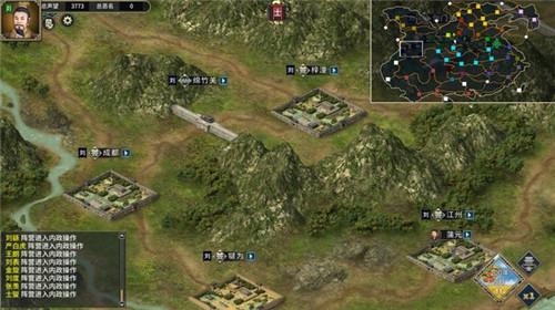 三国志:汉末霸业试玩视频 游戏试玩解说视频