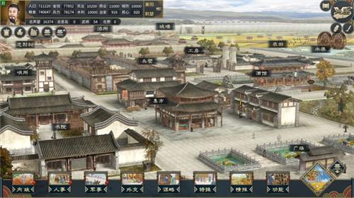 三国志:汉末霸业视频解说 游戏解说视频