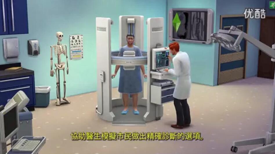 模拟人生4:来去上班医生预告 医生游玩预告片