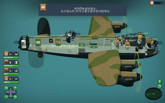 轰炸机小队基本玩法介绍 轰炸机小队上手指南