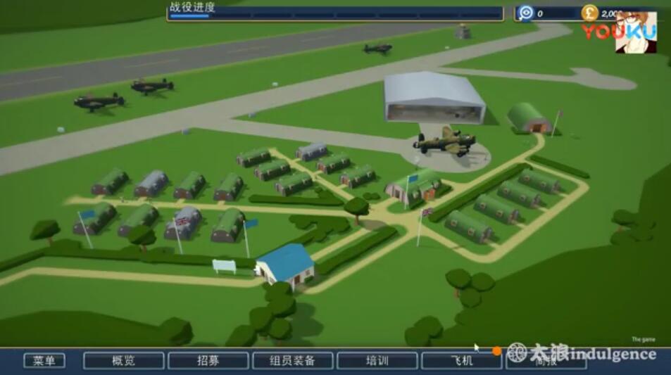 轰炸机小队流程第一期 轰炸机小队第一期攻略视频
