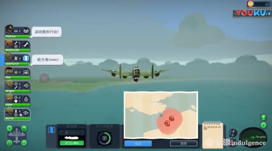 轰炸机小队流程第三期 轰炸机小队第三期攻略视频