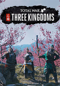 全面战争:三国官方中文正式版