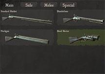 黑色艉流武器选择指南 黑色艉流什么武器好用